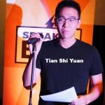 Tian Shi Yuan